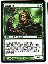 MTG 2X KOREAN M12 SKINSHIFTER MINT~