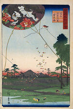 4 Japanese Scenes Woodblock 4 Print Set Mount Fuji in Snow, Asakusa Temple New