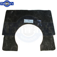 1967-1969 Camaro Cowl Induction Hood Insulation Pad - Clips Included New
