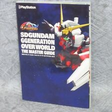 SD GUNDAM G Generation Over World Master Game Guide Japan Book PS MW1238*