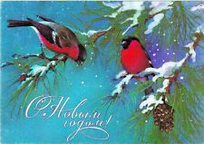 1985 Russian NEW YEAR! card Two bullfinches on the snow covered tree by A.Isakov