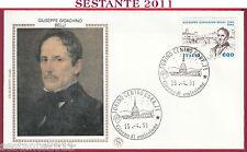 ITALIA FDC FILAGRANO GOLD GIUSEPPE GIOACCHINO BELLI 1991 ANNULLO TORINO T905