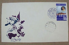 Thailand King Rama 9 First day cover, Silver Jubilee stamp 1971