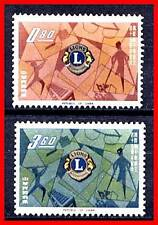 CHINA TAIWAN 1962 LIONS INT'L  Sc#1359-60 MNH HANDICAPED (E15)
