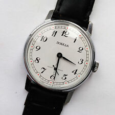 Beautiful Vintage POBEDA Russian Mechanical Wrist Watch. 15 jewels. Made in USSR