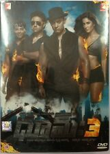 Dhoom 3 DVD - Aamir Khan, Katrina Kaif - Dubbed In Telugu Original DVD
