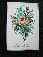 ANTIQUE VICTORIAN FRENCH PRINTED & MOTHER of PEARL BIBLE HOLY PRAYER CARD c1870