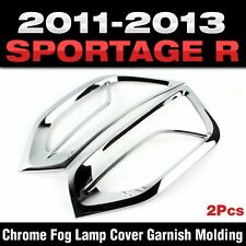 Chrome Fog Lamp Cover Garnish Molding For KIA 2011 2012 2013 Sportage R