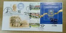 Penang Free School Bicentenary 200 Years Celebration Exhibition cachet FDC 2016