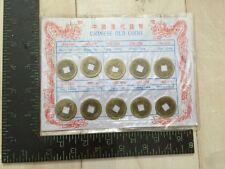 1644-1911 Chinese Old Coins Ancient Cash 10 Coin Set (medium)