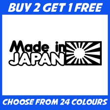 Made In Japan ANY COLOUR JDM Euro Drift Car Bumper Sticker Window Vinyl Decal