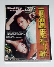 """Francis Ng Chun-Yu """"A Gambler's Story"""" Suki Kwan HK 2001 Action DVD"""