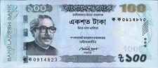 Bangladesch 100 Taka 2011 Pick 57a (1)