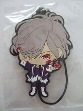 Subaru Sakamaki Rubber Strap Key Chain Diabolik Lovers More, Blood Animate LE