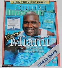 SHAQ SHAQUILLE O'NEAL SIGNED LAKERS HEAT AUTO SI 11X14 PHOTO BECKETT BAS