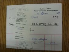 17/04/1971 Stoke City: Official Receipt, issued for 100 copies of Stoke City v B