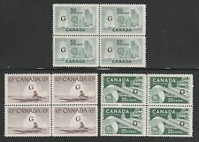 CANADA #O38a, O39a, O45a - MNH Official Stamp blocks of 4