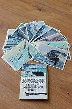 16 Set Soviet Russian Post Card Ships Navy of the USSR 1984