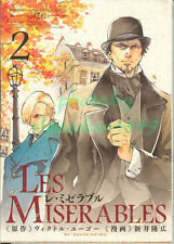 manga Takahiro Arai LES MISERABLES #02 Japan Book 2014 Victor Hugo