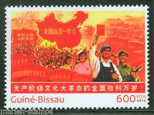 GUINEA BISSAU 2013 STAMP ON STAMP REPRODUCING CHINA IN RED STAMP MINT NH
