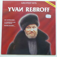 YVAN REBROFF Greatest hits CBS 466759 1