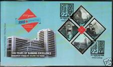 MALAYSIA 2013 100 Yrs of Banking Excellence A Century of Commitment RHB Bank FDC