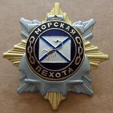 Russian ARMY   navy infantry Scorpio BADGE pin   heavy  .     #60  sasa