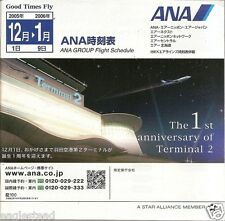 Airline Timetable - ANA - 01/12/05 - 1st Anniversary Terminal 2 cover (Japan)