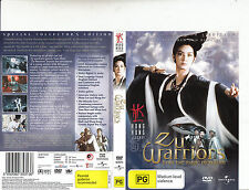Zu Warriors:From The Magic Mountain-1993-Yuen Biao-Movie-DVD