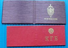 Russian FSB Federal State Security sword shield ID cover + KGB USSR souvenir ID