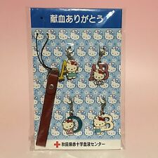 HELLO KITTY NURSE Metal Charm Set *JAPANESE RED CROSS SOCIETY Blood Donor Gifts