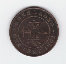 1901 Hong Kong One Cent Copper Coin S-92