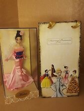 Disney Limited Edition Designer Collection Princess (Mulan) Doll