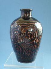 Chinese Song Dynasty(1127-1197) Ji Zhou Vase