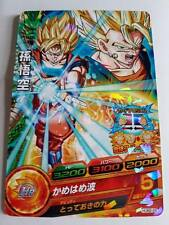 Carte Dragon Ball Z DBZ Dragon Ball Heroes Ultimate Booster Pack #HUM2-29 Promo