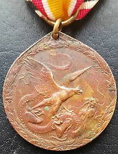 ✚7272✚ German China Campaign Medal for Combatants China-Denkmüze pre WW1