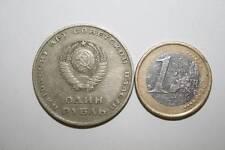 1 RUBLO  RUSIA,  CONMEMORATIVO, 50 AÑOS URSS, LA HOZ Y EL MARTILLO  VER FOTOS