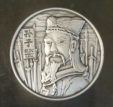 NEW!! Sun Tzu The Art Of War 2 oz .999 Silver Round Antiqued Japanese Samurai