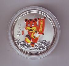 Tiger Medal Medallion Lunar Year P-875