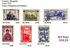 SET of 6 Rare postage stamps Mongolia 1932 Mongolian Revolution. LOW PRICE!!!