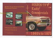 HOLDEN TV & RADIO ADDS on DVD 1960's TO 1980's NASCO FC FB EK EH HR HK HQ TORANA