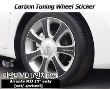 "Carbon Tuning Wheel Mask Sticker For Hyundai Elantra ; Avante MD 17"" [2010~12]"