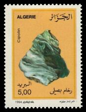 "ALGERIA 1030 (Mi1114) - Mineral Resources ""Cipolin"" (pf19781)"