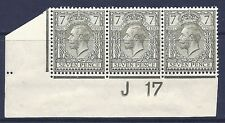 N27(2) 7d Olive-Grey Royal Cypher control J 17 imperf UNMOUNTED MINT/MNH