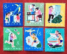 China Stamps T41 SC#1512-1517 1979 Study Science from Childhood Mint NH/O.G