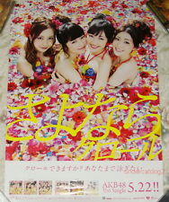 AKB48 Sayonara Crawl 2013 Taiwan Promo Poster