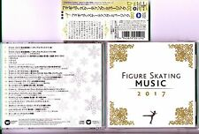 CD-Figure Skating Music 2017-Classical V.A.  NEU!!Ohne Folie!! JAPAN-CD