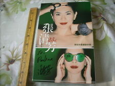 a941981  2 CD Stella Chang  張清芳 那些你最喜愛的歌 Those Songs You Like Most Autographed