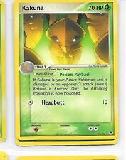 KAKUNA - 36/112 - POKEMON - EX FIRE RED LEAF GREEN - Buy more cards and save!