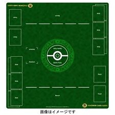 Pokemon Card Game 20th Anniversary Rubber play mat full-size 580 mm x 600mm EMS
